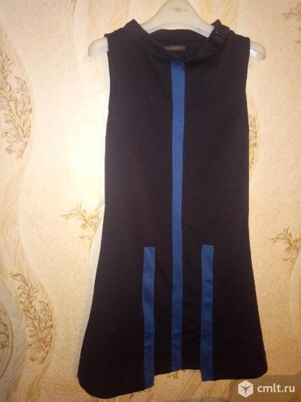 Платье с синими вставками. Фото 1.