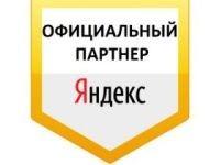 АВТО ПЛЮС, партнер Яндекс.Такси. Фото 1.