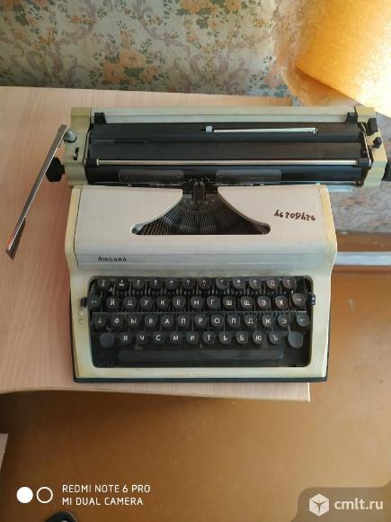 Печатная машинка Любава. Фото 2.
