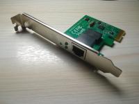 Продам гигабитную сетевую карту TP-LINK TG-3468 (UV) Ver. 2.0отличное состояние (фактически новая)