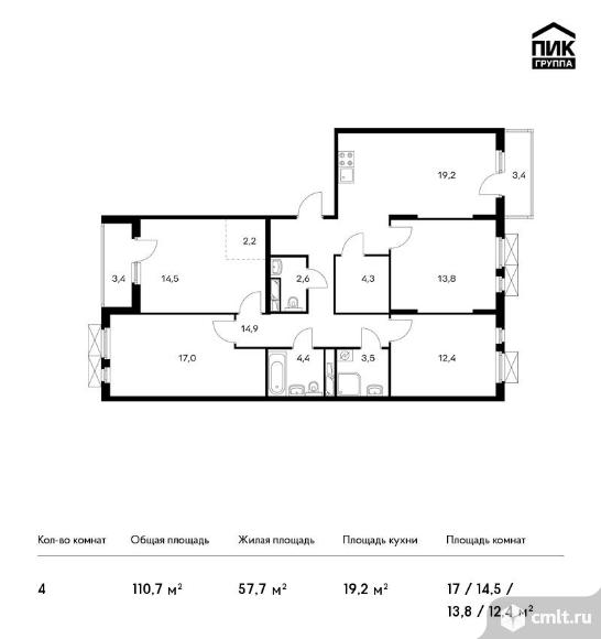 4-комнатная квартира 110,7 кв.м. Фото 1.