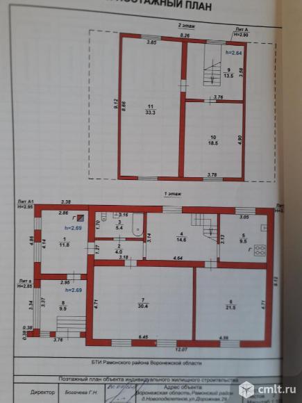 Дом 163 кв.м. Фото 20.