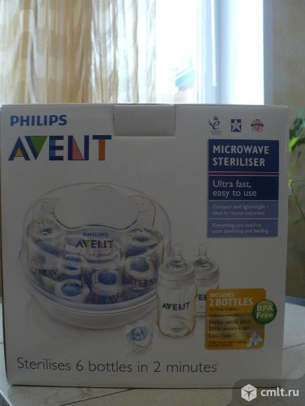 Стерилизатор Avent Philips для СВЧ. Фото 1.