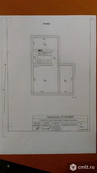 Продается: дом 611.5 м2 на участке 24 сот.. Фото 7.