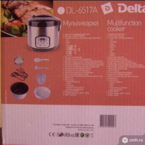 Мультиварка Delta DL-6517A