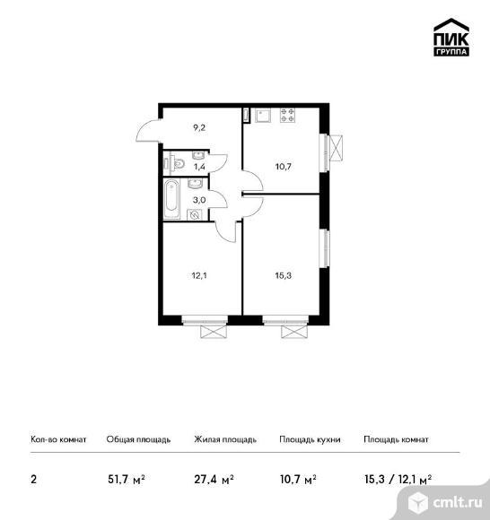 2-комнатная квартира 51,7 кв.м. Фото 1.