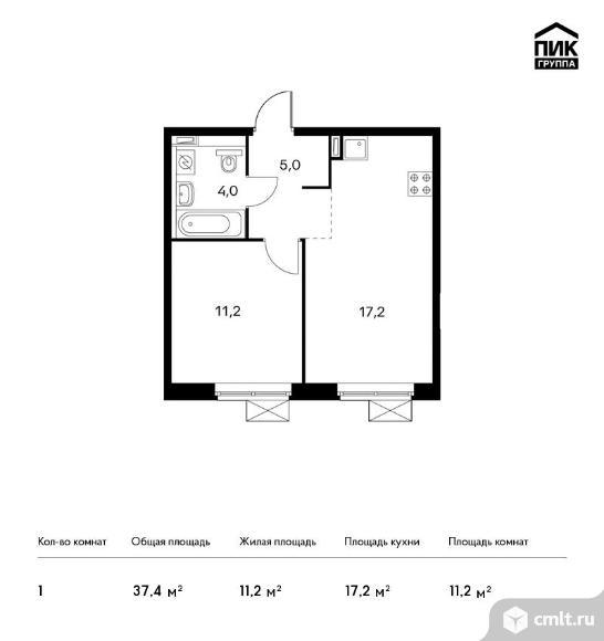 1-комнатная квартира 37,4 кв.м. Фото 1.