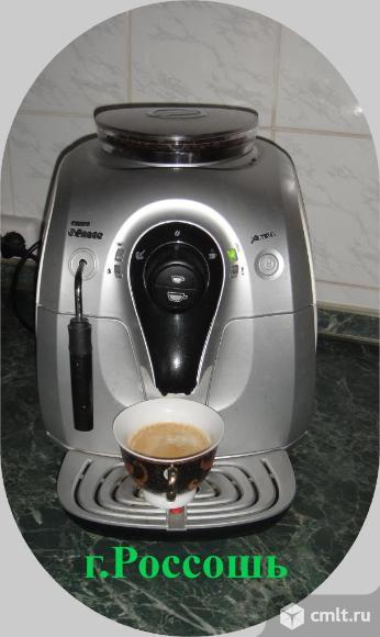 Кофемашина кофе машина. Фото 1.