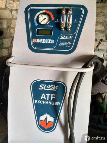 SL-045 Установка для замены жидкости в АКПП. Фото 1.