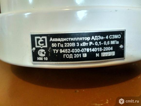 Аквадистилятор 4л/ч 220В с ЗИП АДЭа-4 СЗМО. Фото 3.