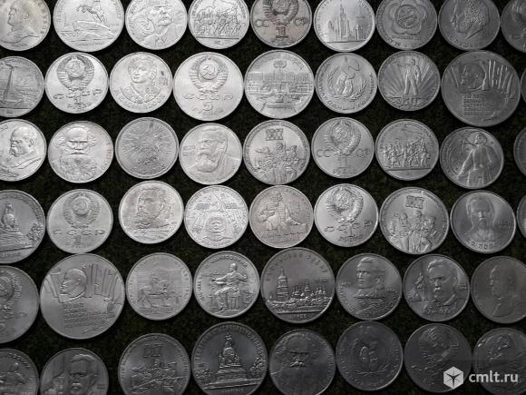 Куплю юбилейные монеты России и СССР и иностранные монеты. Фото 3.