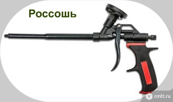 Пистолет для пены. Фото 1.