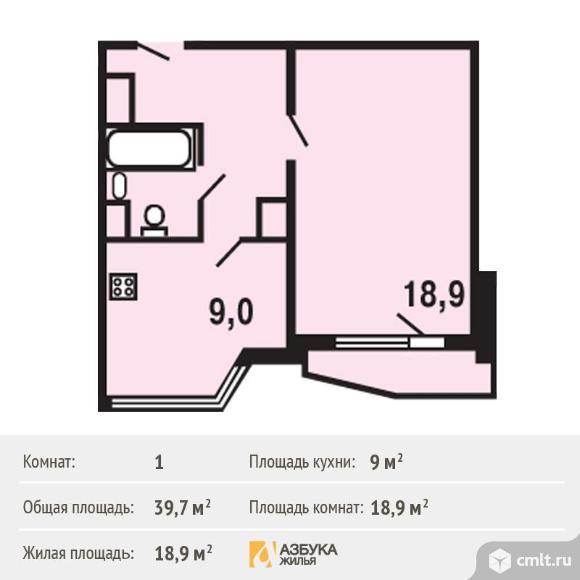 1-комнатная квартира 39,7 кв.м. Фото 1.