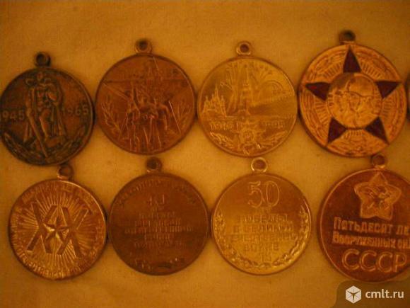 Памятные, Юбилейные   медали. Фото 1.