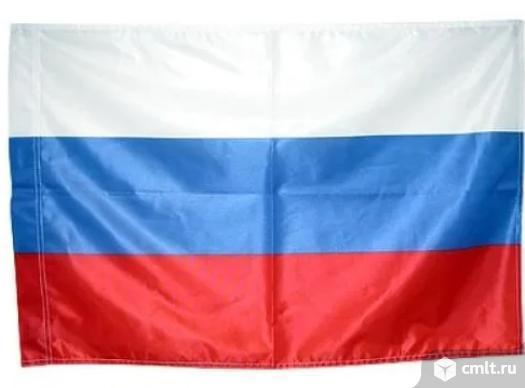 Флаг   России   Триколор  145х95см. Фото 1.