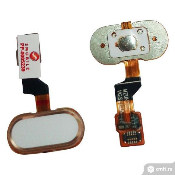 Кнопка home Meizu M3S mini/U10