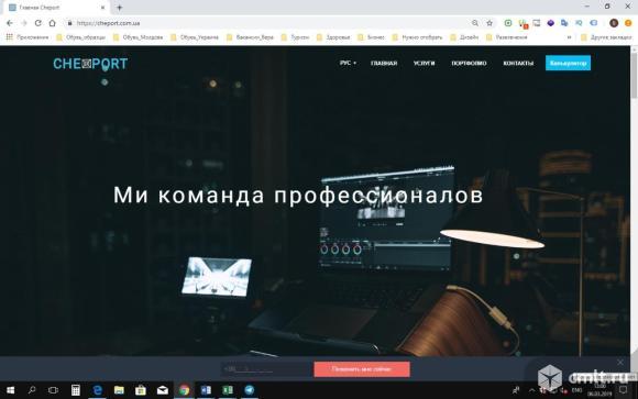 Профессиональная разработка сайтов. Фото 1.