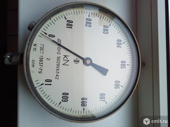 Динамометр дпу 0.1-2. Фото 2.