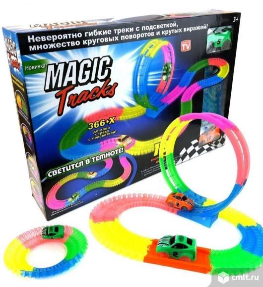 Гоночная трасса Magic Tracks 366 деталей. Фото 1.
