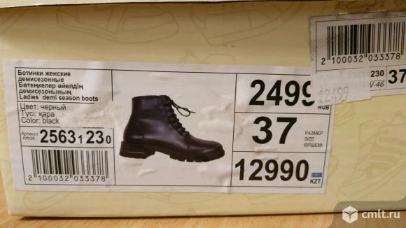 Ботинки демисезонные размер 36/37. Фото 10.