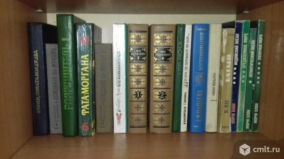 Домашняя библиотека (по отдельности 50р). Фото 1.