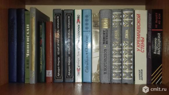 Домашняя библиотека (по отдельности 50р). Фото 6.