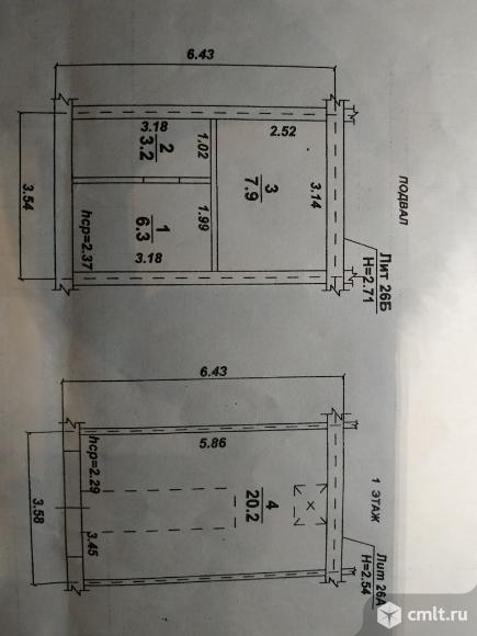 Капитальный гараж 37,6 кв. м Титан. Фото 1.