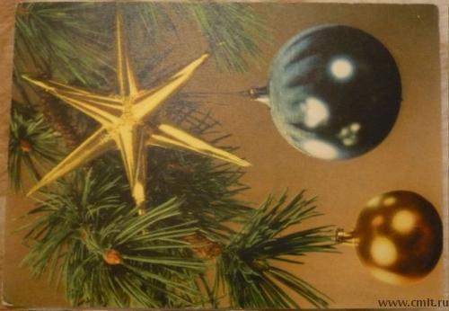 Старая открытка. Радостного Рождества и счастливого Нового года. Germany [Германия].. Фото 1.
