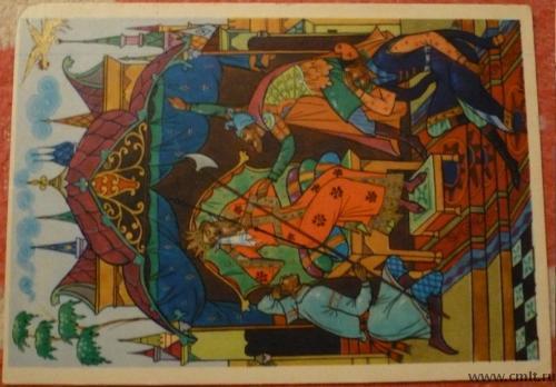 "Открытка. ""Государь! проснись! беда!"" ""Сказка о Золотом петушке"" А. С. Пушкина. Москва. 1968.. Фото 1."