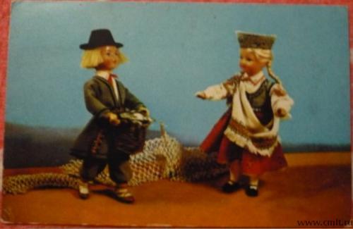 Открытка. Богатый улов (Куклы в латвийских национальных костюмах). Советский художник. Москва. 1967.. Фото 1.