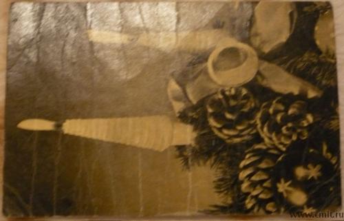 Старая открытка. Kellemes karacsonyi unnepeket! [С Рождеством Христовым!]. 65/612. Будапешт, Венгрия. Фото 1.