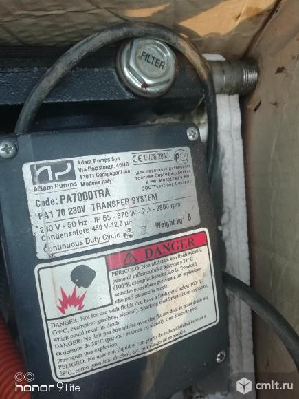 Насос для перекачки дизтоплива PA1: 220В, 70 л/мин.. Фото 2.