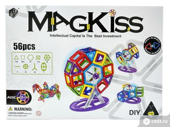 Магнитный конструктор magkiss 56 деталей. Фото 1.