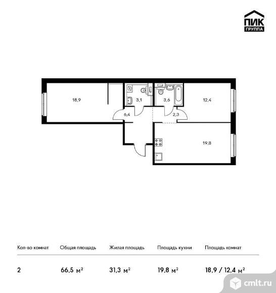 2-комнатная квартира 66,5 кв.м. Фото 1.