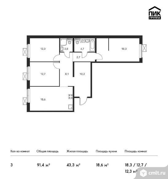 3-комнатная квартира 91,4 кв.м. Фото 1.