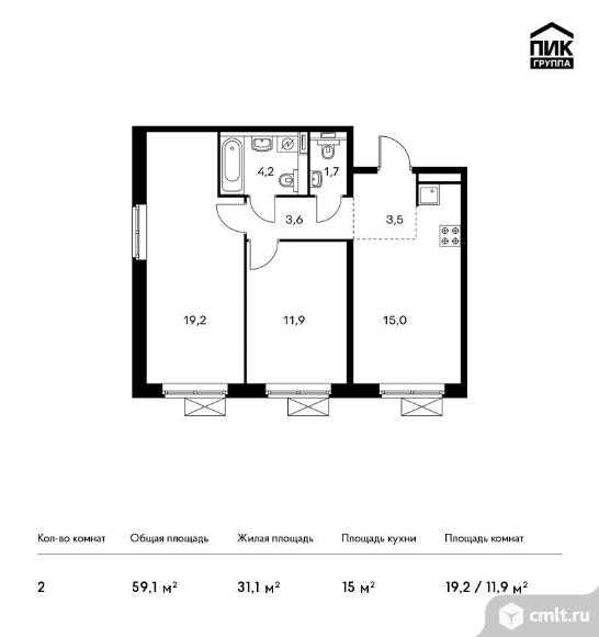 2-комнатная квартира 59,1 кв.м. Фото 1.