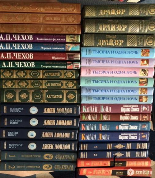 Домашняя библиотека  детской и взрослой  литературы. Фото 1.