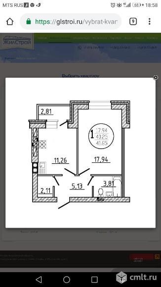 1-комнатная квартира 41,65 кв.м. Фото 3.