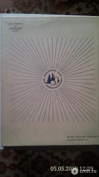 Сувенирный набор спичек. Фото 3.