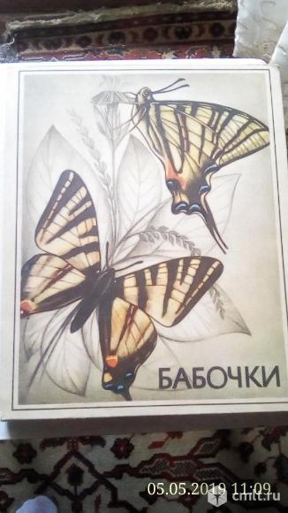 Сувенирный набор спичек. Фото 1.