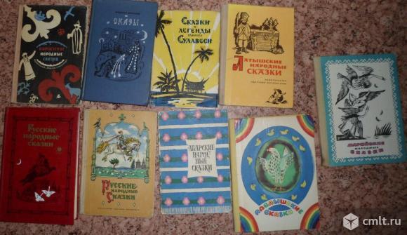 Коллекция сказок из разных книг. Фото 1.
