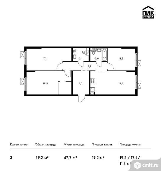 3-комнатная квартира 89,2 кв.м. Фото 1.