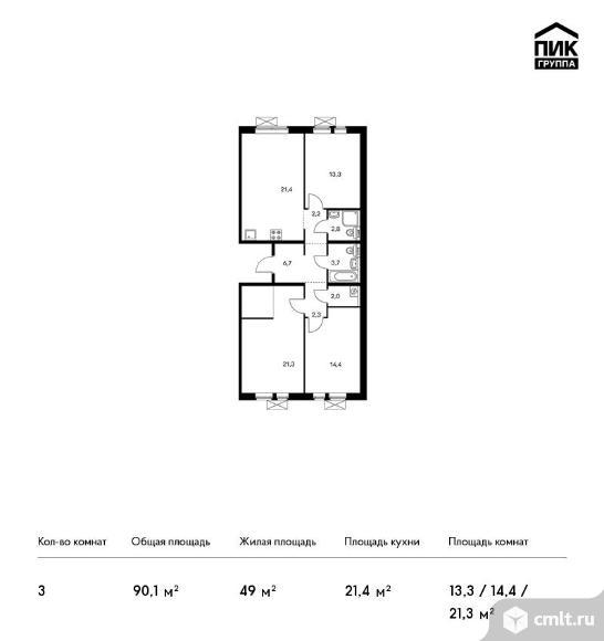 3-комнатная квартира 90,1 кв.м. Фото 1.