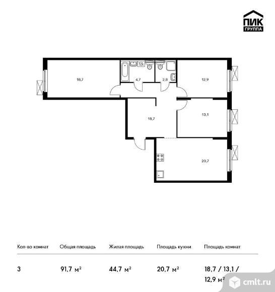 3-комнатная квартира 91,7 кв.м. Фото 1.