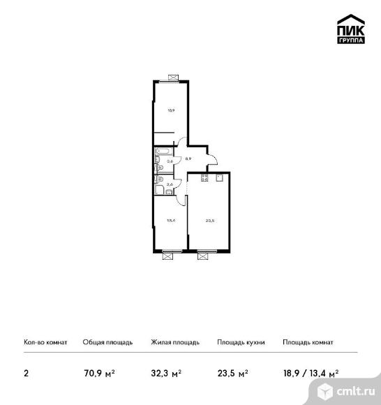 2-комнатная квартира 70,9 кв.м. Фото 1.