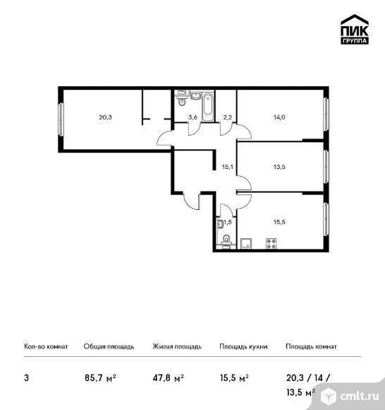3-комнатная квартира 85,7 кв.м. Фото 1.