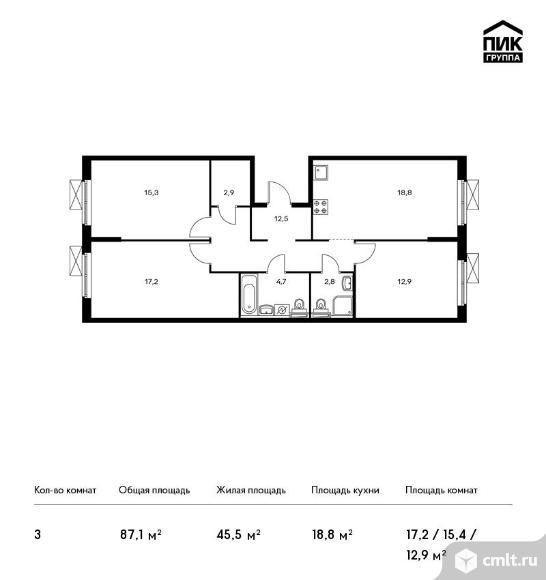 3-комнатная квартира 87,1 кв.м. Фото 1.