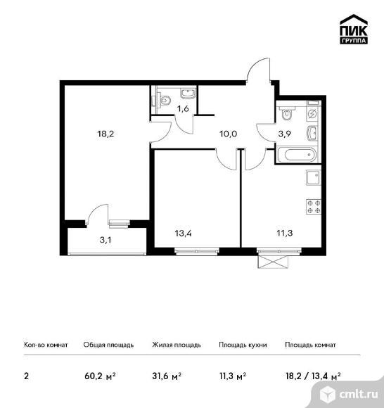 2-комнатная квартира 60,2 кв.м. Фото 1.