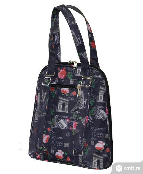 Сумка рюкзак. Фото 1.