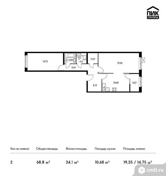 2-комнатная квартира 68,8 кв.м. Фото 1.